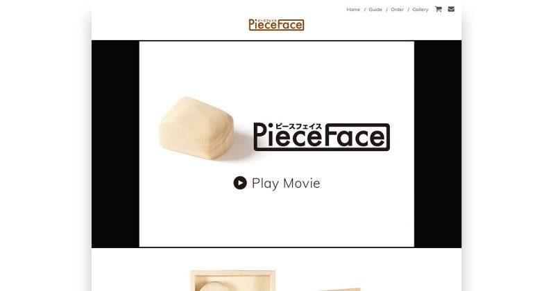 ECサイトトップページ