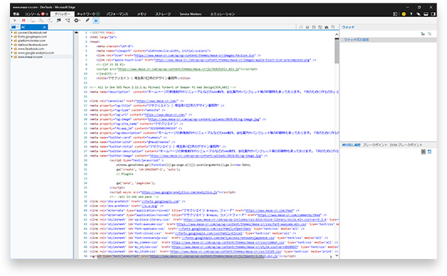HTML ソースコード